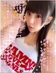 「相沢梨紗+エロ」の画像検索結果