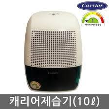 carrier dehumidifier. gmarket - [carrier] cdh-1005tg/carrier/dehumidifier/10l/home deh. carrier dehumidifier