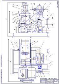 Совершенствование ремонта тракторов серии МТЗ с разработкой стенда   Совершенствование ремонта тракторов серии МТЗ с разработкой стенда для разборки ступицы заднего колеса трактора и технологии