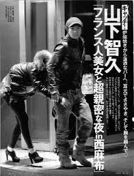 Ямасита Томохиса / Yamashita Tomohisa - Пишка Пишунчо - Страница 3 Images?q=tbn:ANd9GcQmoTj3rM7HUBaB-_MOEi39KWVD61CZRb-SC43iKpBH9bp99ER0