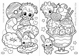 Here are our kawaii coloring pages ! Get This Adorable Cute Little Girl Kawaii Coloring Pages