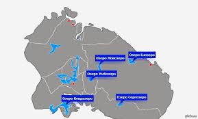 Мало кто знает об Озерах Мурманской области  Мало кто знает об Озерах Мурманской области Но те Кто придумывал названия