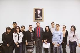 Студенты курса успешно защитили курсовые работы по дисциплине  Студенты 2 курса успешно защитили курсовые работы по дисциплине Мировые религии