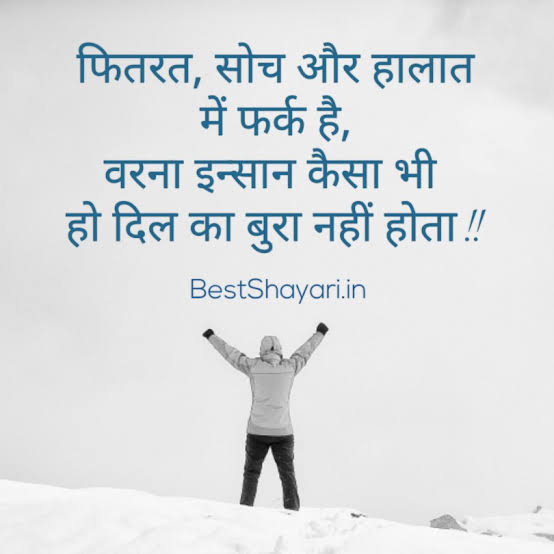 heart touching hindi shayari for whatsapp