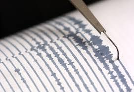 Scossa di terremoto in Piemonte - La Provincia di Biella
