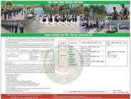 Ansar job Circular 2021 এর ছবির ফলাফল