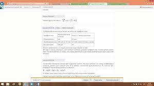 Входная контрольная работа по алгебре для класса вариант   Входная контрольная работа по алгебре для 10 класса вариант 2