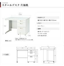 ideal standing desk monitor height ideal height for standing desk hostgarcia ideal standing desk height calculator ideal standing desk height
