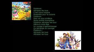 theme song french pokemon ! +lyrics - YouTube