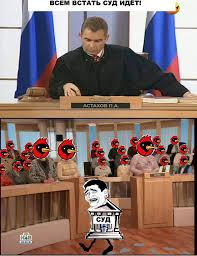 """Свидетель обвинения по делу Савченко дает показания по видеосвязи в парике и гриме. Суд отказался от допроса """"вживую"""" - Цензор.НЕТ 7618"""