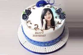 Birthday cakes with name deepak ~ Birthday cakes with name deepak ~ Birthday cake photo frame