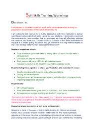 Training Invitation Template Free Printable Invitation Design