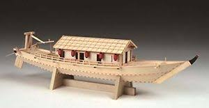 Small Picture Woody JOE 124 Japanese boat houseboat houseboat Wooden Mini