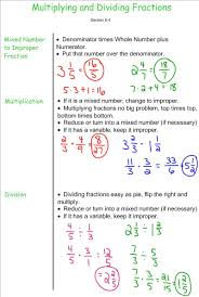 multplying and dividing fractions