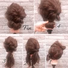 結婚式や二次会で使える自分でセットできるミディアムヘアアレンジ