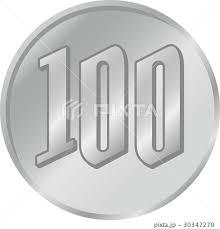 硬貨 100円 イメージイラストのイラスト素材 30347270 Pixta