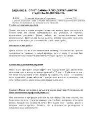 Титульный лист курсовой работы сибгиу Без посредников  Бериш кулкеш