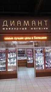 Владимир Алмазов   ВКонтакте