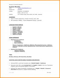 Cscareerquestions Modern Resume Template Latex Resume Template Reddit Contemporary Decoration Good