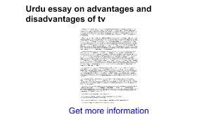 urdu essay on advantages and disadvantages of tv google docs