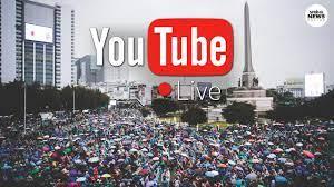 ไลฟ์สดม็อบ 18 ตุลา Live ชุมนุมอนุสาวรีย์ประชาธิปไตย - YouTube