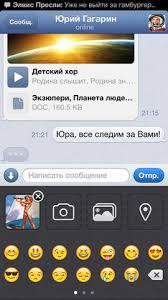 Как скачать 1xbet на айфон 5s
