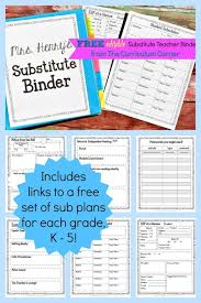 free editable sub binder free sub plans for k