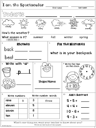 Second Grade Morning Work Freebie: Addition, subtraction, shapes ...