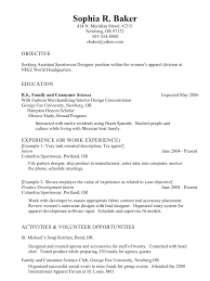 Example Of Resume For A Job Awesome Resume For Bakery Worker Forteeuforicco