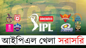 Watch Gtv Live Online | Gazi tv Live | IPL 2020 Live | Today ipl 2020 Live  cricket match - YouTube