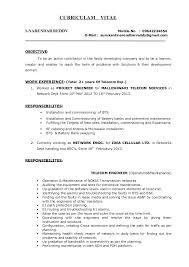 Entry Level Network Engineer Resume Sample Entry Level Network Engineer Resume Example Network Engineer Resume