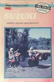 suzuki lt 125 quadrunner service manual