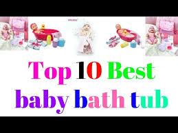 posts of inflatable bathtub india