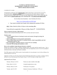 national honor society application cover sheet