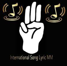 Popular Songs - Pray for Myanmar