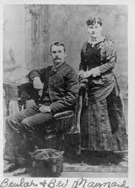 Myrtice Beulah (Hardy) Maynard (1863-abt.1901) | WikiTree FREE Family Tree