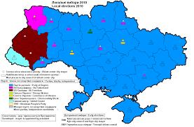2010 Ukrainian local elections