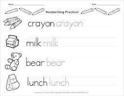 Kindergarten Handwriting Worksheets Kindergarten Handwriting