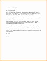 Internal Promotion Cover Letter Sample 12 Resume Cover Letter Examples Internal Position Resume
