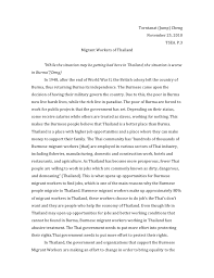 steps writing personal essay adolf hitler research paper keshav