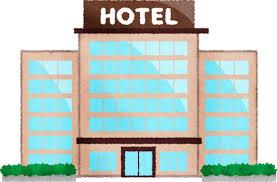 ホテルの無料イラスト | フリーイラスト素材集 ジャパクリップ