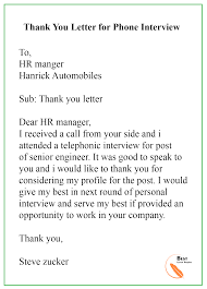 Thank You Letter For Telephone Interview Thank You Letter After Interview Best Letter Template