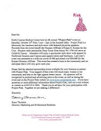 Project Pink Trpn