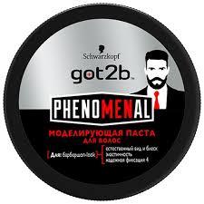 Got2b <b>Моделирующая паста</b> phenoMENal — купить по выгодной ...