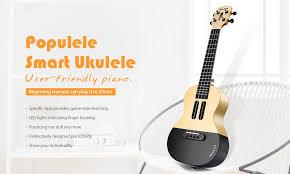 xiaomi pole 23 inch app led bluetooth usb smart ukulele gift for beginners 1pc cream