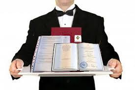 Купить диплом с реестром о высшем образовании goznak diplom Купить диплом с реестром Россия