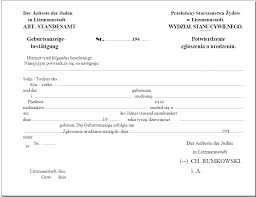 Best Photos Of Printable Death Certificates Fill In Blank Death