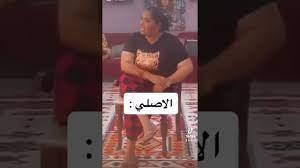 تقليد هيا الشعيبي ! 😭 ( انتي لو سمعتي شنو قالت المره ؟ ) - YouTube