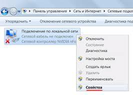 Настройка <b>точки доступа TP-Link</b> в режиме Wi-Fi репитер ...