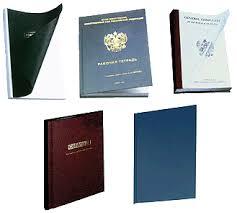 Твердый переплет дипломов срочно сшивка документов и чертежей  Мгновенный твердый книжный переплет metalbind